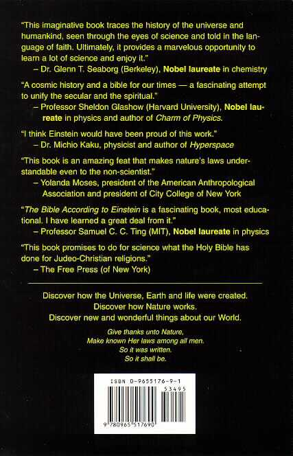The back cover of the bible according to einstein